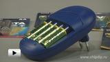 Смотреть видео: Зарядное устройство Varta Plug Charger