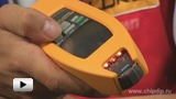 Watch video: Cable Finder Fluke 2042
