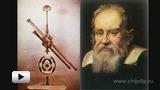 Смотреть видео: Телескоп Галилея