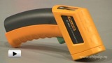 Watch video: Temperature-Measuring Pyrometer Fluke 62