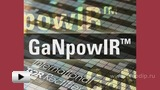 Watch video: International Rectifier – GaNpowIR technology
