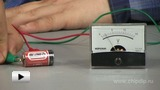 Watch video: What is Electromotive Force (EMF)