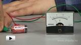 Смотреть видео: Что такое электродвижущая сила (ЭДС)