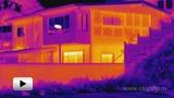 Смотреть видео: Спектр электромагнитных волн