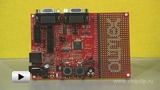 Watch video: SAM7-P64 Development Board