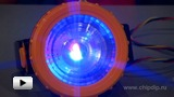 Watch video: RGB LED Controlling