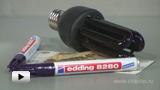 Смотреть видео: Скрытая маркировка УФ маркером Edding 8280