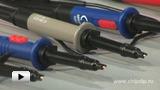 Смотреть видео: Пробники к осциллографам