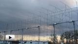 Смотреть видео: Поверхностное распространение радиоволн