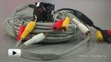 Watch video: Video Camera Cable F-10