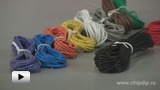Watch video: K MOW Wire Set