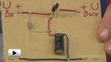 Смотреть видео: Транзисторный сглаживающий фильтр