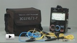 Watch video: Megaohmmeter ESO210/2G
