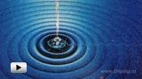 Смотреть видео: Длина и частота волны