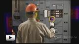 Смотреть видео: Тепловизоры Fluke в промышленности