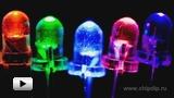 Смотреть видео: Светодиоды на основе фосфида галлия GaP