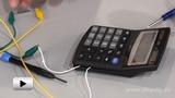 Смотреть видео: Простой счётчик из калькулятора