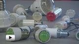 Смотреть видео: Преимущества светодиодных ламп