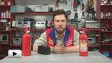 Смотреть видео: Пожарогаз Шефтеля