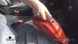 Watch video: Automobile Vacuum Cleaner