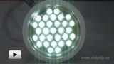Смотреть видео: Светодиодная лампа ЛПО-07