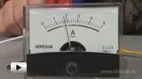 Смотреть видео: Амперметр переменного тока