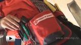 Смотреть видео: Сумка пояс для крепежа и инструмента
