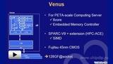 Смотреть видео: Микроконтроллеры  SPARC