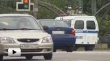 Watch video: Police Radar Gun