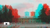 Watch video: Anaglyph