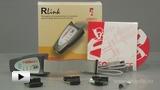 Смотреть видео: STX-RLINK
