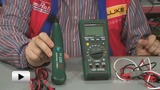 Watch video: MS8236 digital multiple-purpose meter + cable tester