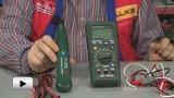 Смотреть видео: MS8236 мультиметр цифровой + кабельный тестер