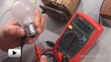 Смотреть видео: Защита электронных устройств... лампочкой