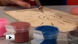 Watch video: The pyrographic device with a set of paints