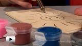Смотреть видео: Прибор для выжигания с красками в комплекте