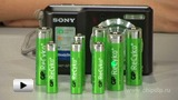 Watch video: ReCyko rechargeable batteries