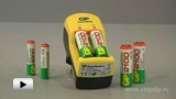 Смотреть видео: Зарядное устройство GP PB350