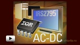 Смотреть видео: 8-пиновый высокоэффективный резонансный полумостовой контроллер IR