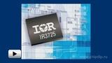 Смотреть видео: Микросхема контроля питания IR3725 c цифровым интерфейсом