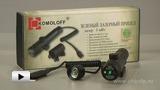 Смотреть видео: Лазерный прицел-целеуказатель зеленый, 5мВт до 1000м