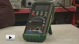 Смотреть видео: MY67 мультиметр цифровой