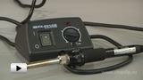 Смотреть видео: Мини паяльная станция Goot PX-251AS