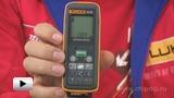 Смотреть видео: Fluke 421D дальномер лазерный