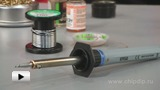 Watch video: Soldering iron ERSA-30S