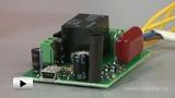 Смотреть видео: ИК-датчик присутствия для экономии электроэнергии
