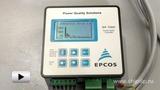 Watch video: BR7000 Controller