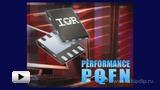 Смотреть видео: MOSFET от IR до 30В 100 А в корпусе PQFN 5x6mm