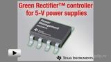 Смотреть видео: Контроллер управления питанием UCC24610