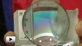 Смотреть видео: Магнитно-оптический диск